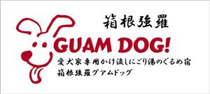 1605_Link_Guam-dog