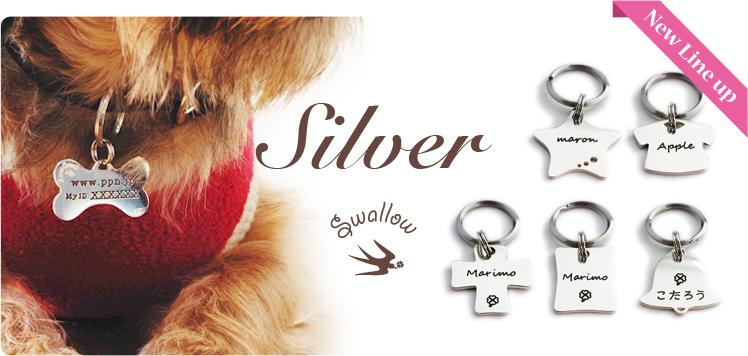 maigofuda_silver_all_mein