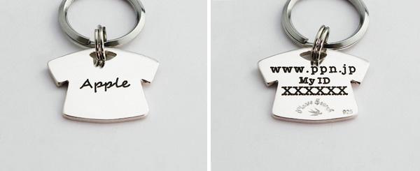 maigofuda_silver_shirt_sub