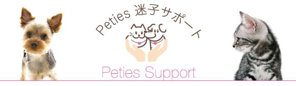 title_maigo_support_